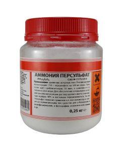Персульфат аммония (250г)