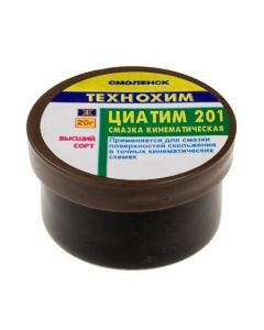 Смазка Циатим-201 (20г)