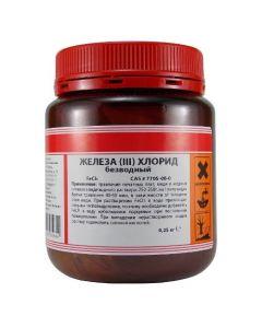 Железо хлорное (250г)