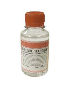 """Бензин высокой очистки """"Калоша"""" 100мл"""