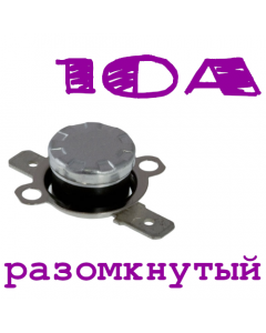 10°C 10А 250В Термостат KSD301-NO разомкнутый